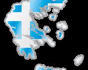 Yunanistan Atina